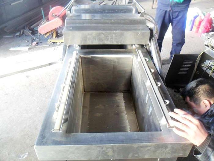 下凹充氮气真空包装机